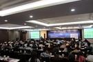 安洲科技参加南京首届作物生长监测国际研讨会