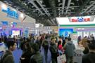 2016国际智慧教育展 览会的教育科技盛宴