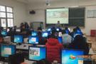 超星进学院培训网络教学平台和微课制作