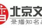 首届云南教育装备展开幕 文香录播获赞无数