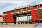全面信息化建设之江苏省东海中等专业学校
