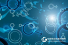 Science树立新观念:能遗传的不仅仅是基因