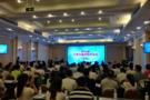 北京泰科参加第四届计算含能材料学论坛