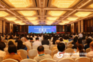 刘延东出席东盟交流周开幕式 文香人工智能引关注
