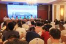 泽泉科技应邀参加中国林学会2017年学术年会