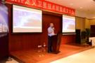 软件定义卫星技术联盟在京成立