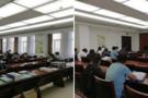泽泉科技2017年山西农科院workshop在太原成功举办