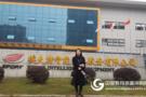 北京昊科世纪参观考察埃夫特智能装备公司