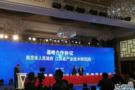 打造VR研究院 南京理工与白下高新区签约