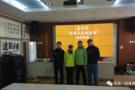 北京昌平:冰雪文化进校园活动进展顺利