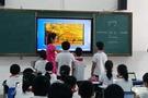 """""""智慧课堂""""引领仪征教育发展新潮流"""