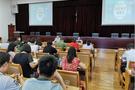 贵州省教育厅举行2020年部分预算编制作业布置及训练会议