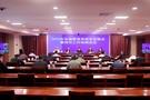 2020年江西省教育系统安全稳定暨信访工作视频会议在昌召开