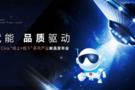 """""""體系賦能 品質驅動""""CC英語舉行Civa """"線上+線下""""系列2019新品發布會"""
