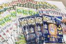 童心制物联名《万物》,公益送万本杂志助STEAM教育普及