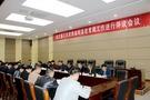 修文县促进教育优质均衡发展