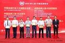2018中国品牌峰会揭晓 新学问教育获大奖