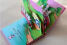 2018中国童书博览会+城市科学节:探索与发现