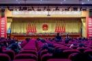 湖南省基礎教育優質均衡發展研討會召開