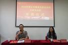 晋江市教育信息化应用专家培训班在浙大开班