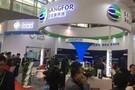 深信服智慧校园亮相第73届中国教育装备展