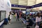 """明博教育亮相首屆寧夏""""互聯網+教育""""裝備博覽會"""