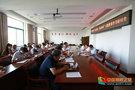 """蚌埠學院開展 """"加強黨的政治建設""""專題集中學習研討"""