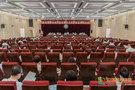 桂林医学院召开第六届教职工代表大会第四次会议