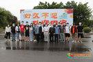 四川旅游学院2020年春季学期首批学生返校复学