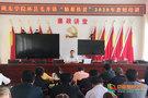 隴東學院實施毛井鎮中小學及幼兒園教師暑期培訓項目