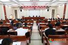 昆明学院召开2020年度财务工作会议