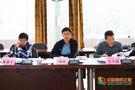 乐山师范学院召开新校区规划需求答辩评审会