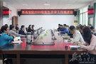 西昌学院召开2020级新生开学工作推进会
