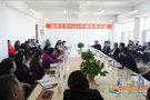 渤海大学举办2020年第一期辅导员沙龙活动