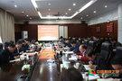 安徽工业大学党委理论学习中心组召开2020年第十五次学习(扩大)会