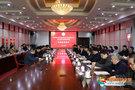 齐鲁师范学院召开汉语言文学师范专业第二级认证现场考查专家组见面会