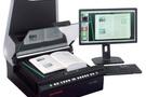 解析案卷扫描仪数字化处理系统