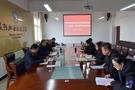 庆阳职业技术学院召开2021年第一次党委理论学习中心组会议