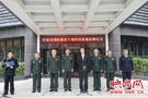 河南省全民國防教育中心干部培訓基地掛牌成立