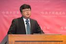 中国建设世界一流高等教育体系的机遇与挑战