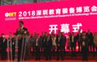 科教领航,希沃产品亮相2018深圳教育装备博览会