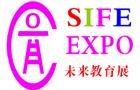 2019上海國際未來教育博覽會