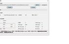 濟南某一卡通管理平臺數據庫修復成功案例
