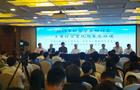 安洲科技參加2019年中國土壤學會聯合學術研討會