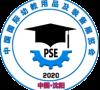 2020第五届辽宁(沈阳)国际幼教产业及装备展览会