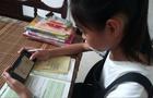 海南|希沃助力直播课,覆盖超20000名学子