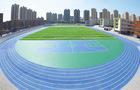 沈陽實驗學校運動場跑道采用合成材料