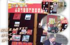 最是书香能致远——上海市晋元高级中学图书馆