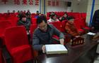"""九江市完成2012年度""""薄改"""" 项目教学装备类项目招标采购工作"""