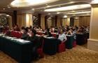 泛华2014全国巡回技术研讨会成都、重庆站圆满落幕
